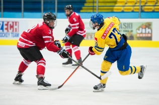 Photo: Eva Solarikova / Ivan Hlinka Memorial Cup